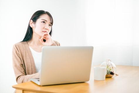 希望 退職 退職 金